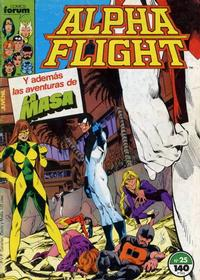 Cover Thumbnail for Alpha Flight (Planeta DeAgostini, 1985 series) #25