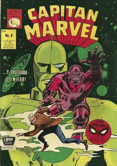 Cover for Capitán Marvel (Editora de Periódicos La Prensa S.C.L., 1968 series) #8