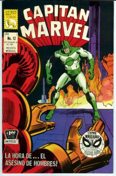 Cover for Capitán Marvel (Editora de Periódicos La Prensa S.C.L., 1968 series) #12