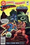 Cover Thumbnail for DC Comics Presents (1978 series) #47 [Newsstand Variant]