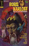 Cover for Boris Karloff Tales of Mystery (Western, 1963 series) #72