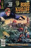 Cover for Boris Karloff Tales of Mystery (Western, 1963 series) #84