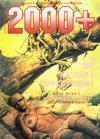 Cover for 2000+ (Epix, 1991 series) #8/1991