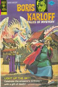 Cover Thumbnail for Boris Karloff Tales of Mystery (Western, 1963 series) #57 [Gold Key]