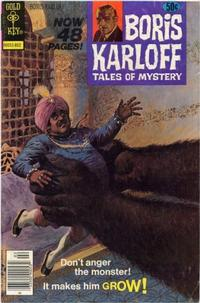 Cover Thumbnail for Boris Karloff Tales of Mystery (Western, 1963 series) #80