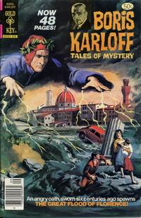 Cover Thumbnail for Boris Karloff Tales of Mystery (Western, 1963 series) #84