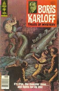 Cover Thumbnail for Boris Karloff Tales of Mystery (Western, 1963 series) #93