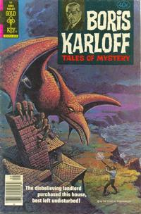 Cover Thumbnail for Boris Karloff Tales of Mystery (Western, 1963 series) #94