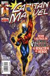 Cover for Capitán Marvel (Planeta DeAgostini, 2000 series) #1