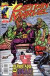 Cover for Capitán Marvel (Planeta DeAgostini, 2000 series) #5