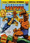 Cover for Clásicos Marvel Especial (Planeta DeAgostini, 1989 series) #[3]