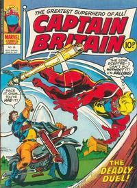 Cover for Captain Britain (Marvel UK, 1976 series) #38