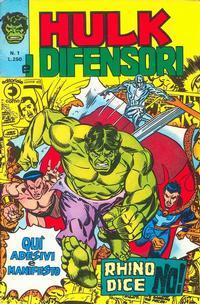 Cover Thumbnail for Hulk E I Difensori (Editoriale Corno, 1975 series) #1