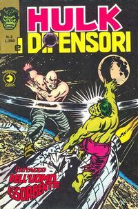 Cover Thumbnail for Hulk E I Difensori (Editoriale Corno, 1975 series) #2