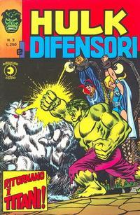 Cover Thumbnail for Hulk E I Difensori (Editoriale Corno, 1975 series) #3