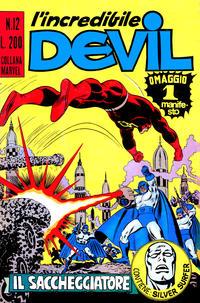 Cover Thumbnail for L'Incredibile Devil (Editoriale Corno, 1970 series) #12