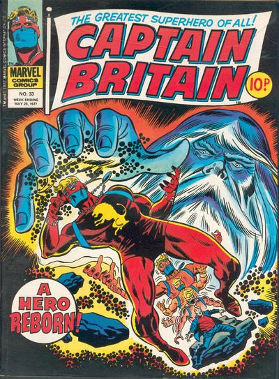 Cover for Captain Britain (Marvel UK, 1976 series) #33