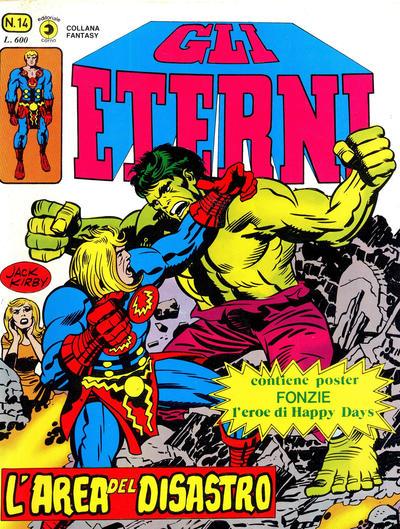 Cover for Gli Eterni (Editoriale Corno, 1978 series) #14