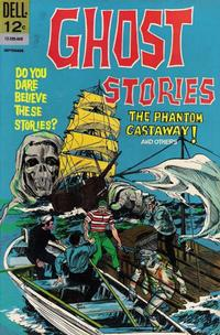Cover for Ghost Stories (Dell, 1962 series) #15