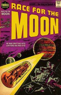Cover Thumbnail for Race for the Moon (Harvey, 1958 series) #2