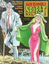 Cover for The Spirit (Kitchen Sink Press, 1977 series) #37