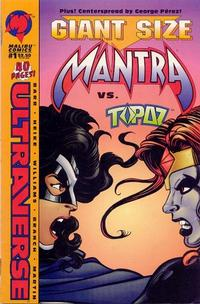 Cover Thumbnail for Giant-Size Mantra (Malibu, 1994 series) #1