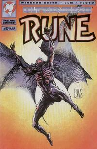 Cover Thumbnail for Rune (Malibu, 1994 series) #5
