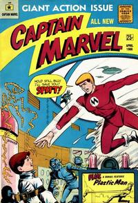 Cover Thumbnail for Captain Marvel (M.F. Enterprises, 1966 series) #1