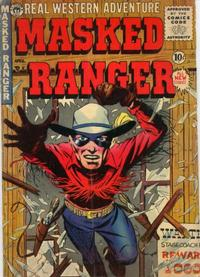 Cover Thumbnail for Masked Ranger (Premier Magazines, 1954 series) #7