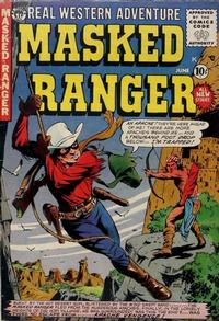 Cover Thumbnail for Masked Ranger (Premier Magazines, 1954 series) #8