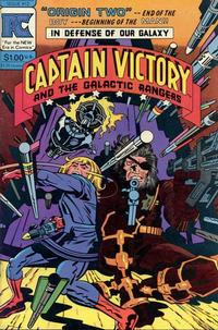 Cover Thumbnail for Captain Victory and the Galactic Rangers (Pacific Comics, 1981 series) #12