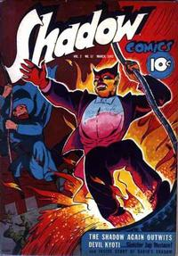 Cover Thumbnail for Shadow Comics (Street and Smith, 1940 series) #v2#12 [24]