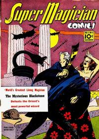 Cover Thumbnail for Super-Magician Comics (Street and Smith, 1941 series) #v1#3