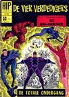 Cover for HIP Comics (Classics/Williams, 1966 series) #1933