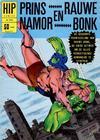 Cover for HIP Comics (Classics/Williams, 1966 series) #1943