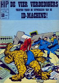 Cover for HIP Comics (Classics/Williams, 1966 series) #1902