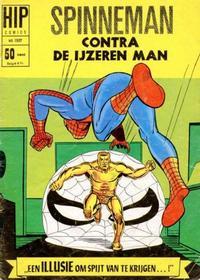 Cover Thumbnail for HIP Comics (Classics/Williams, 1966 series) #1907