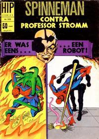 Cover Thumbnail for HIP Comics (Classics/Williams, 1966 series) #1909