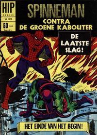 Cover Thumbnail for HIP Comics (Classics/Williams, 1966 series) #1915