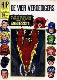 Cover Thumbnail for HIP Comics (Classics/Williams, 1966 series) #1918