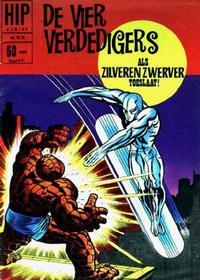 Cover Thumbnail for HIP Comics (Classics/Williams, 1966 series) #1920