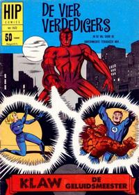 Cover Thumbnail for HIP Comics (Classics/Williams, 1966 series) #1922
