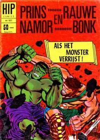 Cover Thumbnail for HIP Comics (Classics/Williams, 1966 series) #1927