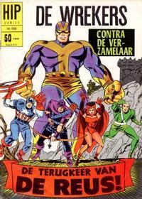 Cover Thumbnail for HIP Comics (Classics/Williams, 1966 series) #1930