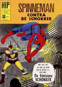 Cover Thumbnail for HIP Comics (Classics/Williams, 1966 series) #1932