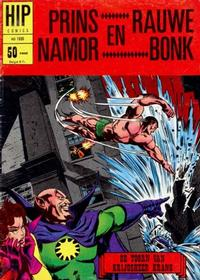 Cover Thumbnail for HIP Comics (Classics/Williams, 1966 series) #1935