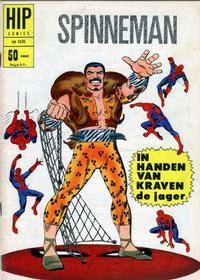 Cover Thumbnail for HIP Comics (Classics/Williams, 1966 series) #1936