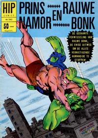 Cover Thumbnail for HIP Comics (Classics/Williams, 1966 series) #1943