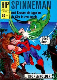 Cover Thumbnail for HIP Comics (Classics/Williams, 1966 series) #1944