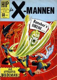 Cover Thumbnail for HIP Comics (Classics/Williams, 1966 series) #1947